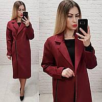 Распродажа!!! Замшевое пальто Oversize на змейке с карманами и подкладкой, М100, цвет вишня