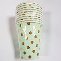 Стаканчики бумажные горохи золото(бирюза) 10шт.