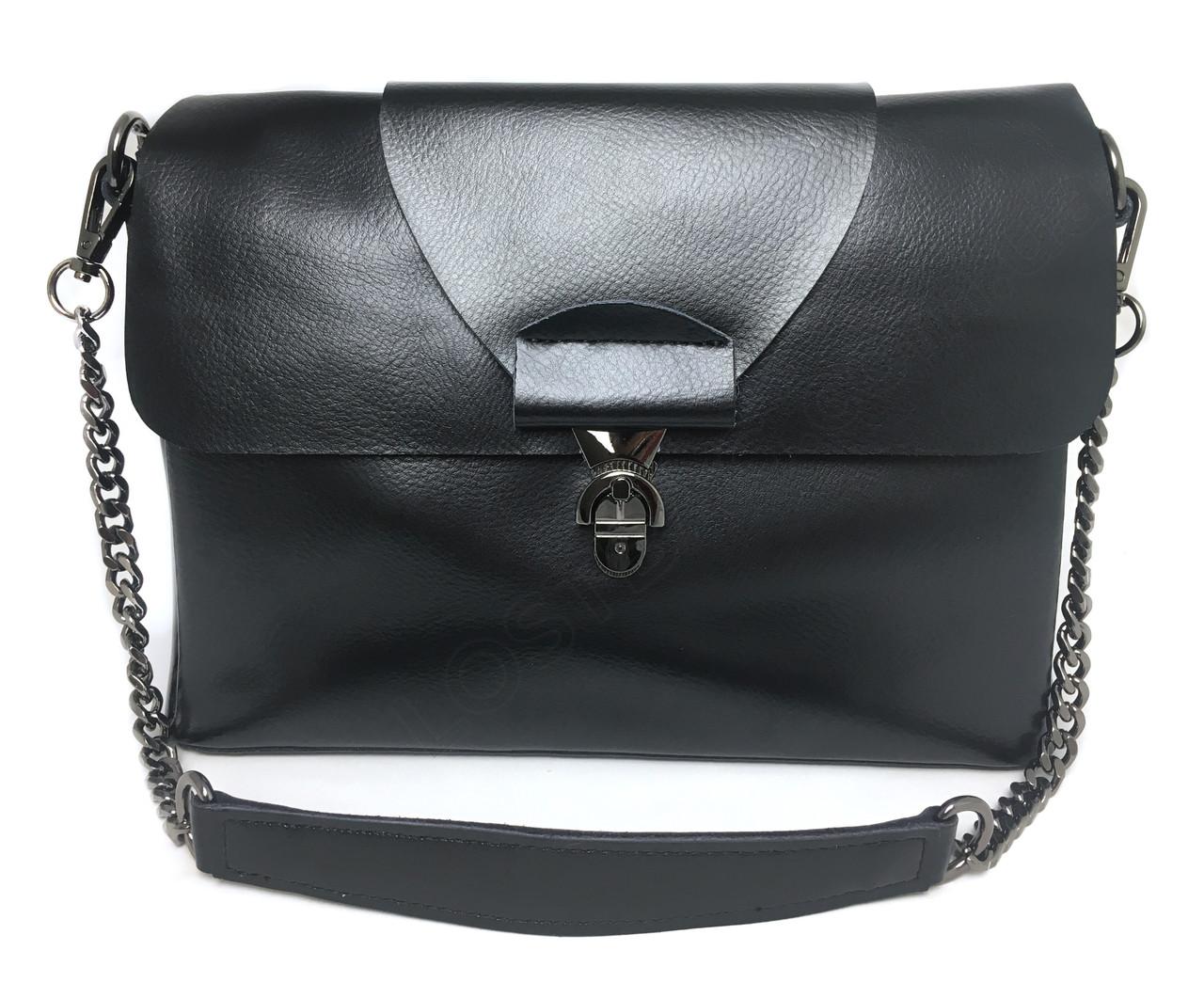 9bec863891a7 Кожаная женская сумка Galanty, цена 985 грн., купить Вишневое — Prom.ua  (ID#885164601)