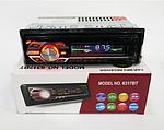 Автомагнитола 1DIN MP3-6317BT RGB/Bluetooth | Автомобильная магнитола | RGB панель + пульт управления, фото 4
