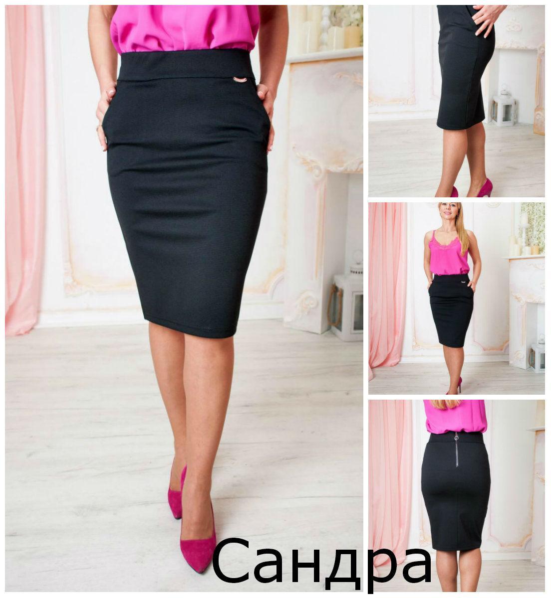5466afa4e28 Женская стильная трикотажная юбка Сандра на резинке с карманами. 44-54 -  Интернет-