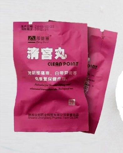 Китайские тампоны Clean Point - лечебные