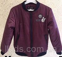 Куртка на хлопчика 122,128,134,140 розмір