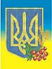 Княгиня Ольга Схема для вышивки бисером Символика СКМ-14