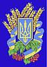 Княгиня Ольга Схема для вышивки бисером Символика СКМ-13