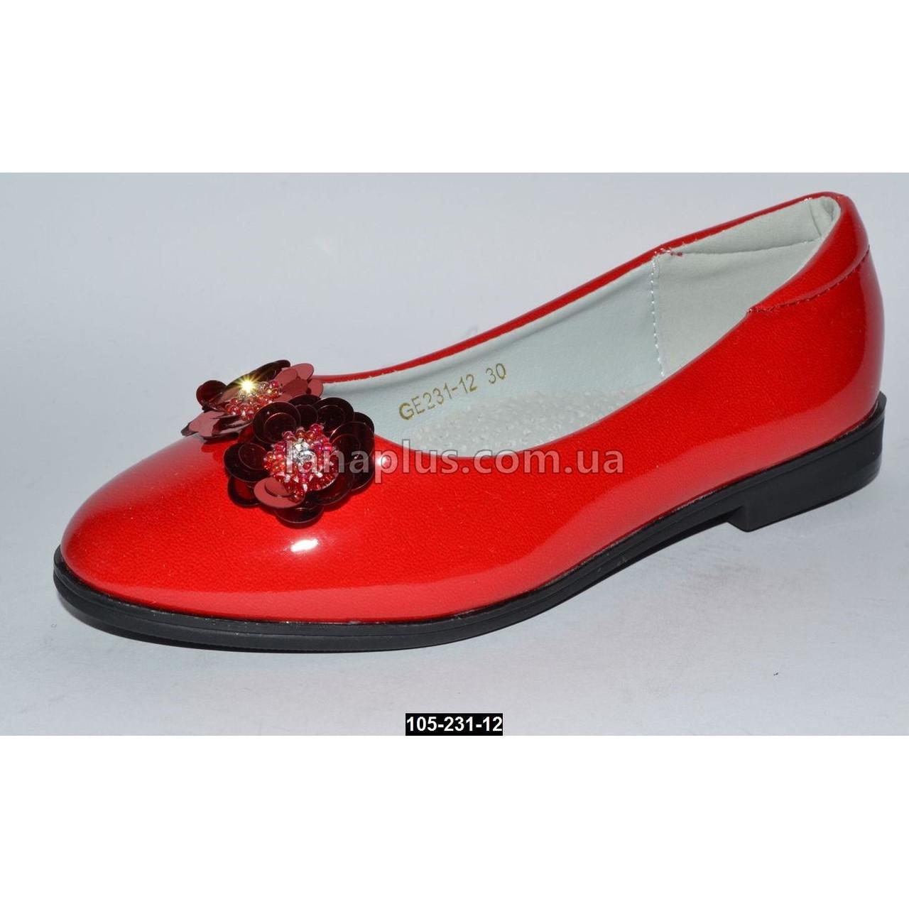 Нарядные балетки для девочки, 30 размер (20 см), туфли на выпускной