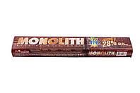 Электроды Монолит - 3 мм х 4 шт. (РЦ)