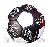 Футбольный мяч КОЖАНЫЙ черный