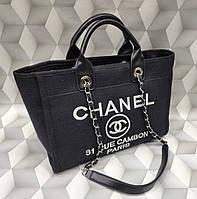 Женская сумка копия Шанель Chanel ткань текстиль черная