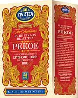 Чай TWISTEA Pekoe (Пеко) Крупнолистовий 200г.