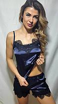 Атласная женская пижама майка с шортами с чёрным французким кружевом,  р. 42/ 58, фото 3
