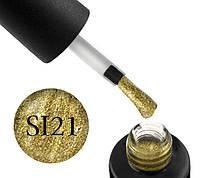 Гель-лак Naomi Self Illuminated SI 21, цвет - слюда на желто-золотой подложке, плотный, 6 мл.