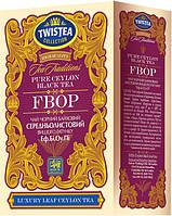 Чай TWISTEA FBOP (Еф.Бі.Оу.Пі.) Середньолистовий 100г.