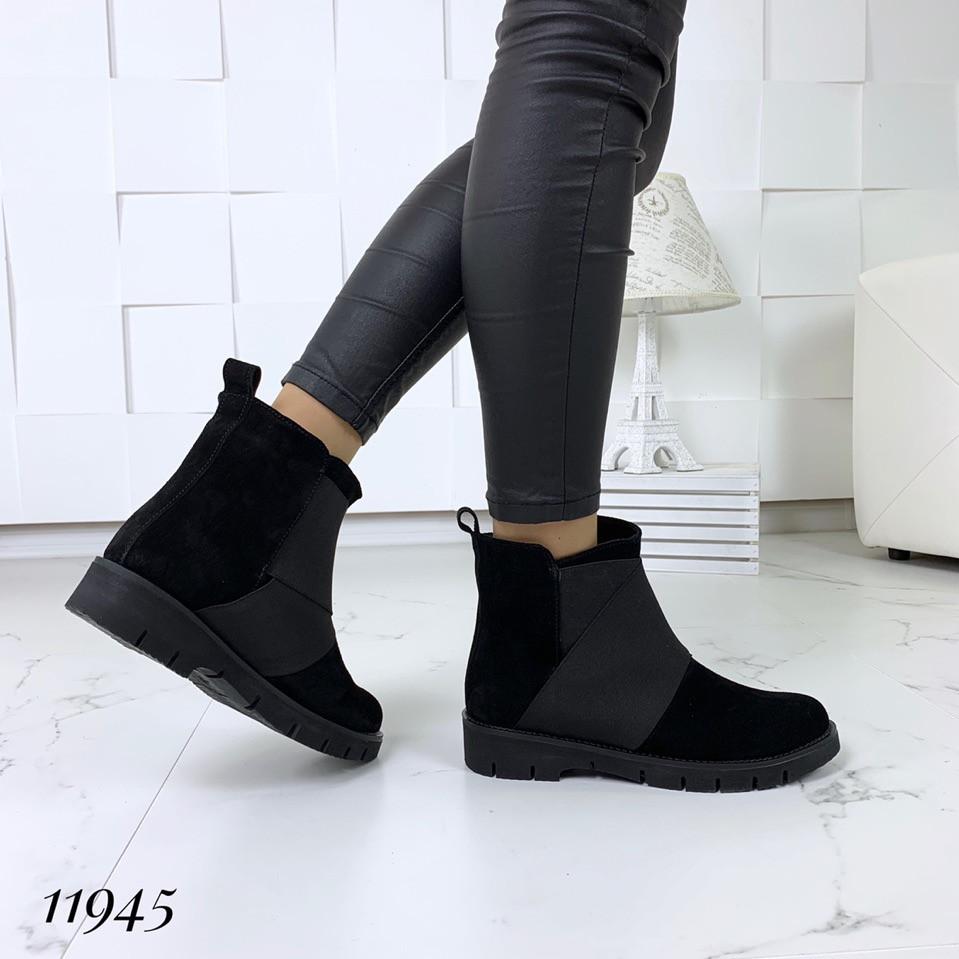 222fbae402be92 Ботинки Демі на резинках, чорні, натуральна замша : продажа, цена в ...