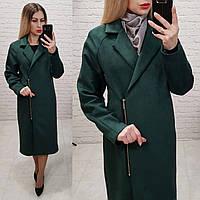 Распродажа!!! Замшевое пальто Oversize на змейке с карманами и подкладкой, М100, цвет бутылка