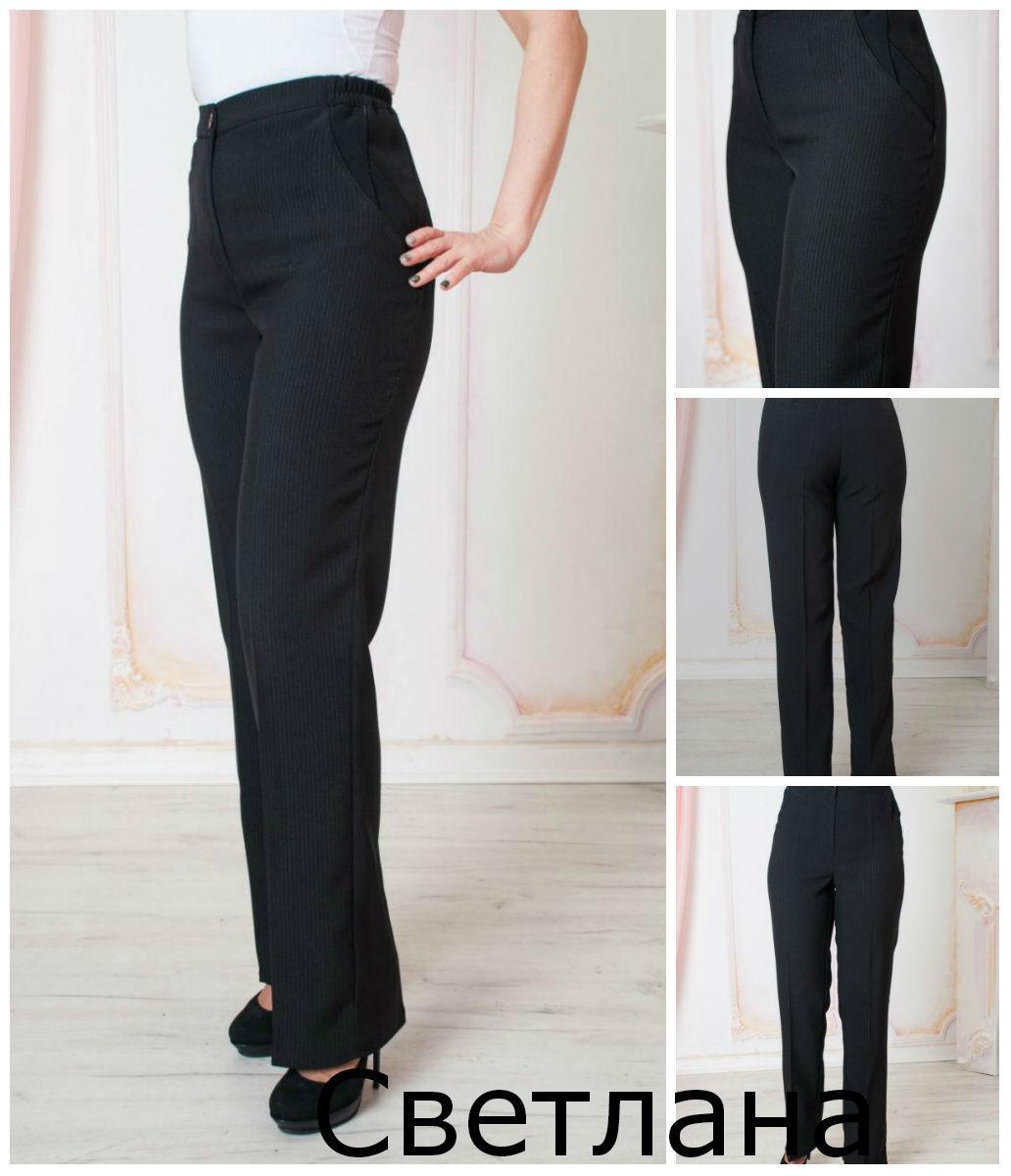 Женские классические брюки Светлана из костюмной ткани, 52,54,56,58,60,62,64