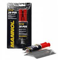 Эпоксидный клей для ремонта пластика Mannol 2K-PUR 30 г