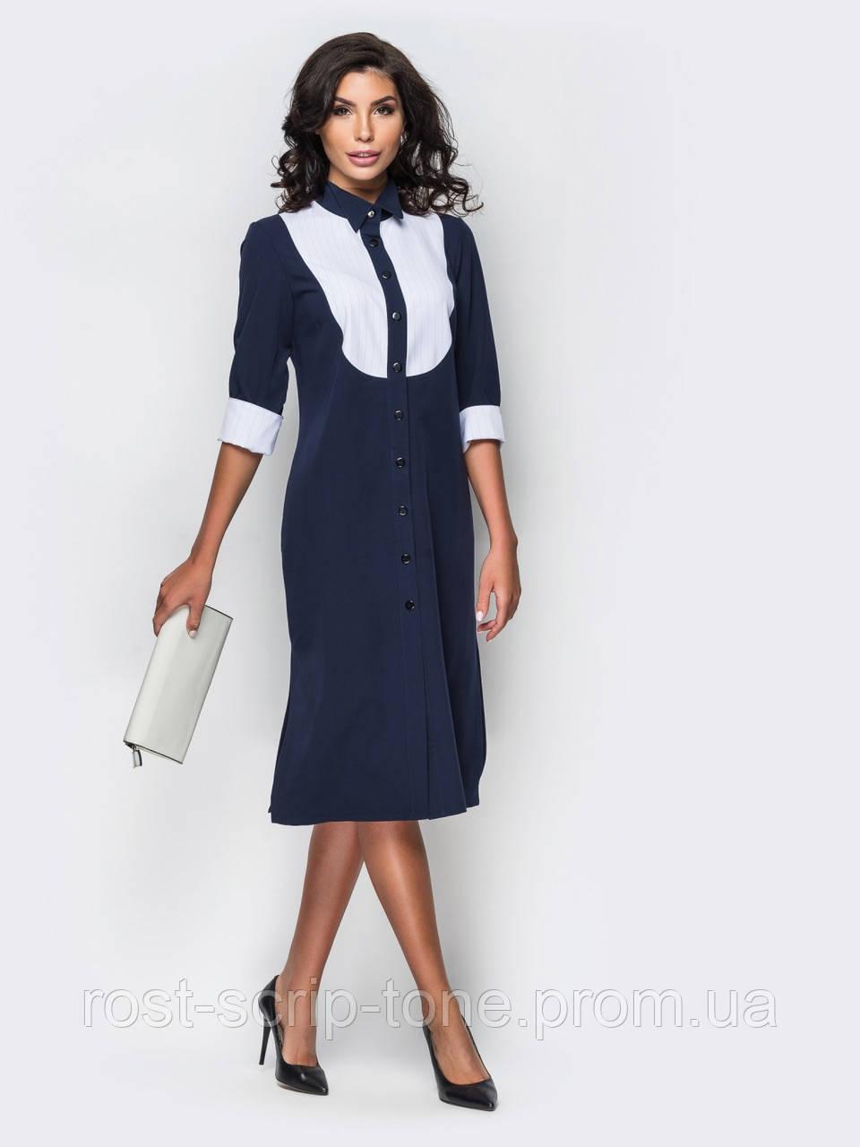 a79c9d642f5 ♥️Стильное платье-миди с контрастными вставками на груди (синее)   Размер 42