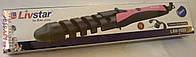 Спиральные щипцы-плойка lsu-1523, завивка волос в домашних условиях, керамическая рабочая поверхность, 25вт