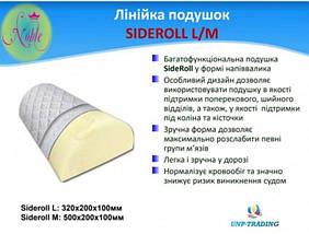Подушка Noble Sideroll, фото 3