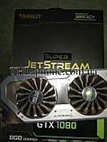 Видеокарта Palit GeForce GTX 1080 Super JetStream (NEB1080S15P2-1040J)  б.у. гарантия, фото 3