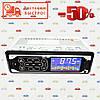 Автомагнитола MP3 3884 ISO 1DIN сенсор, фото 2