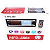 Автомагнитола MP3 3884 ISO 1DIN сенсор, фото 5