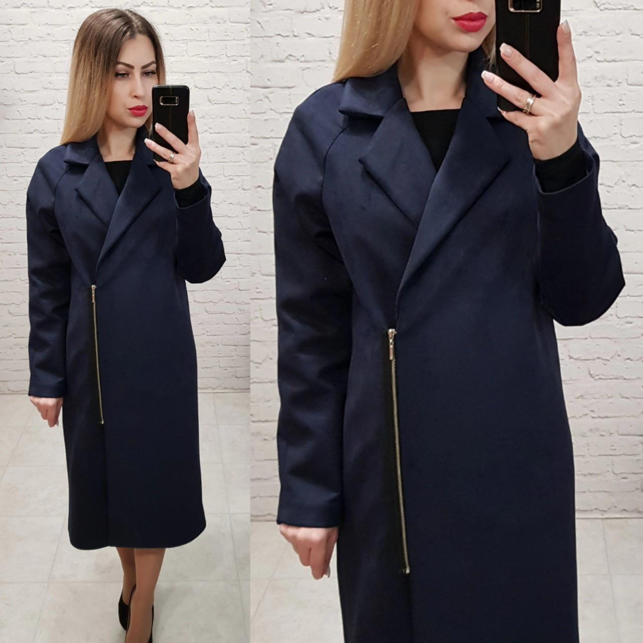 Распродажа!!! Замшевое пальто Oversize на змейке с карманами и подкладкой, М100, цвет темно синий