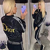Короткая модная кожаная куртка Dior