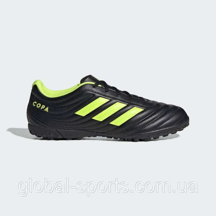 8ee13993 Мужские футбольные бутсы (сороконожки) Adidas Copa 19.4 TF (Артикул:  BB8097) -