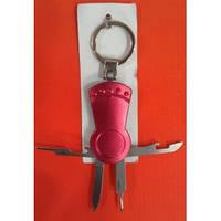 Брелок металлический - нож ,отвертка и т.д.