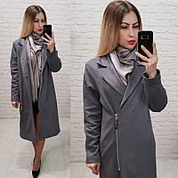 Распродажа!!! Замшевое пальто Oversize на змейке с карманами и подкладкой, М100, цвет серый
