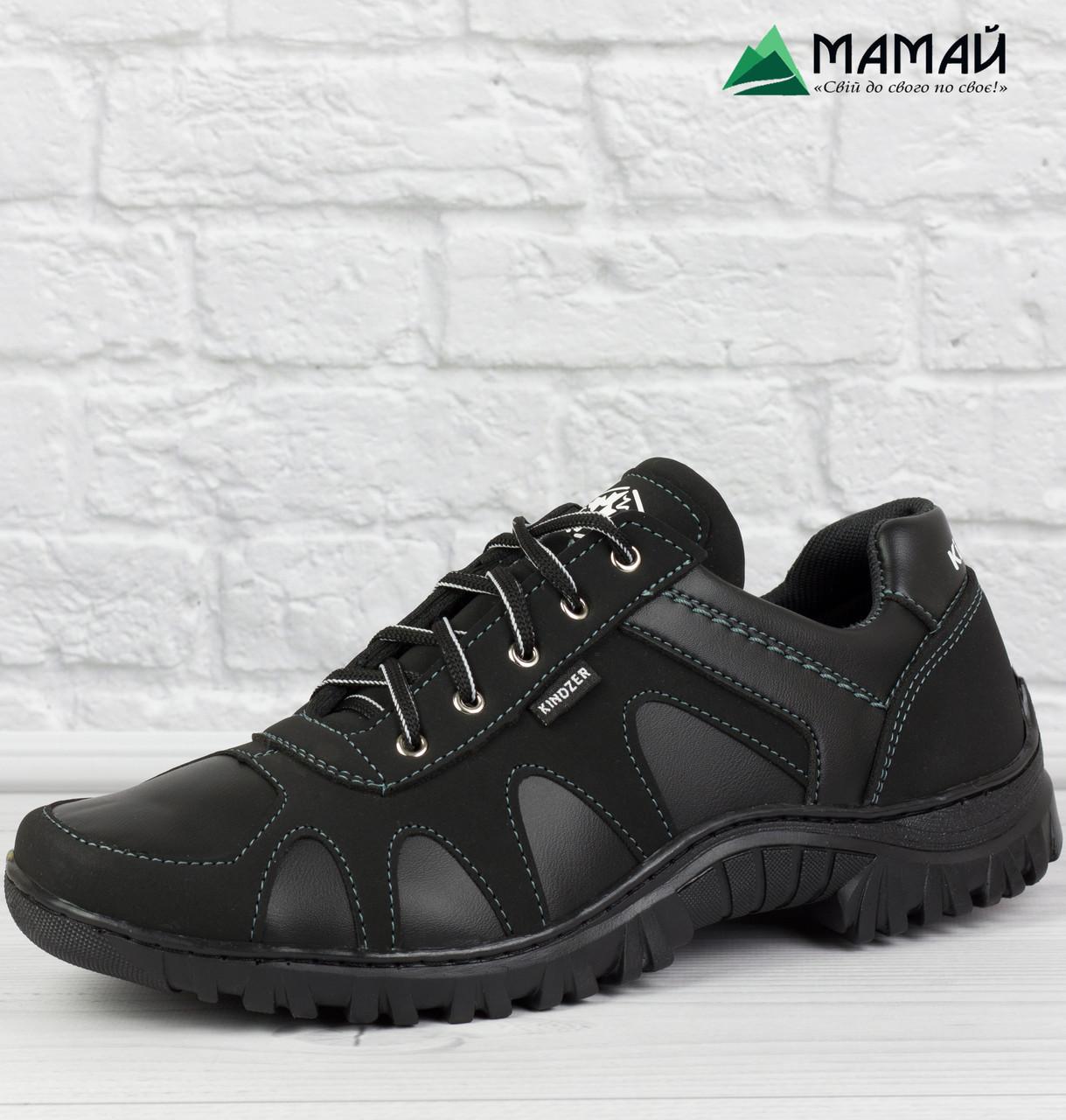 Чоловічі кросівки Kindzer