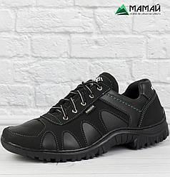 decbf5cd16bad2 Купити кросівки чоловічі дешево - Інтернет-магазин Мамай