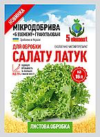 """Микроудобрение """"5 ELEMENT"""" для листовой обработки салата Латук (на 16л)"""