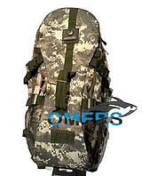 Рюкзак военный тактический Pixel 50 л