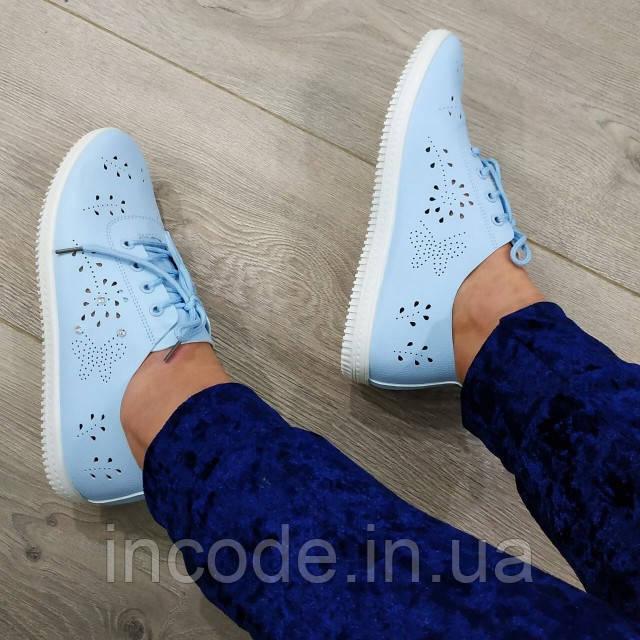 Голубые летние женские мокасинына шнуркес перфорацией 37р