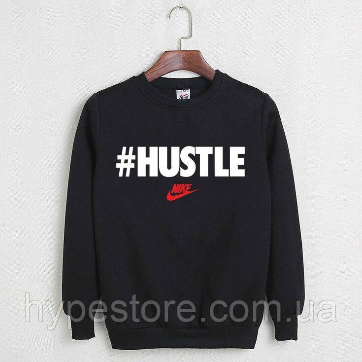 Мужской спортивный свитшот, кофта, лонгслив, реглан Nike #Hustle, Реплика