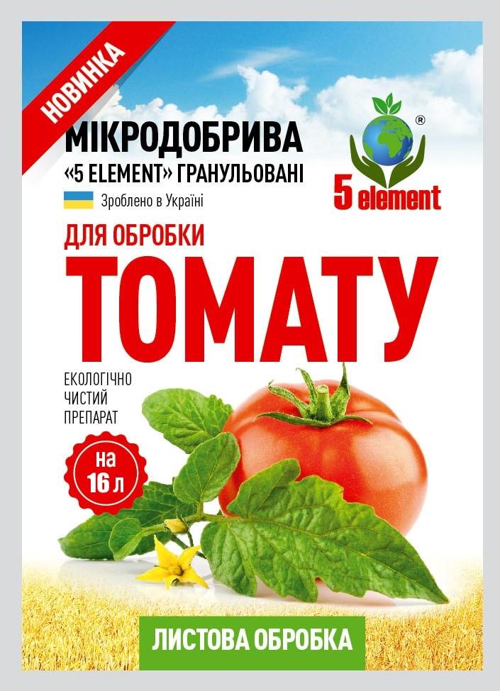 """Микроудобрение """"5 ELEMENT"""" для листовой обработки томата (на 16л)"""