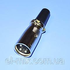 Штекер CANON (XLR) кабельный 3pin 1-0201