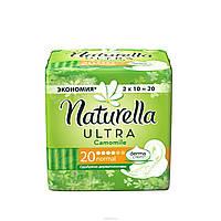 Гигиенические прокладки Naturella Ultra Normal 20шт