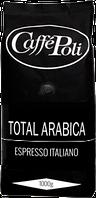 "Кофе в зернах ""Poli 100% Arabiсa"", 1 кг , фото 1"