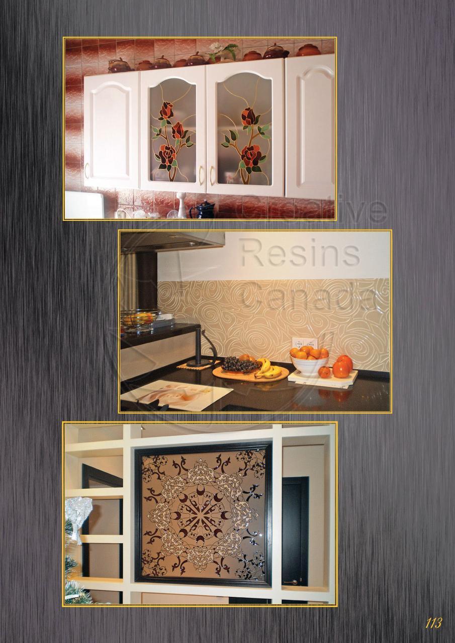 Каталог CRI витражи для кухонь
