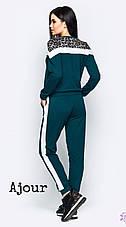 Спортивный костюм с белой вставкой, фото 3