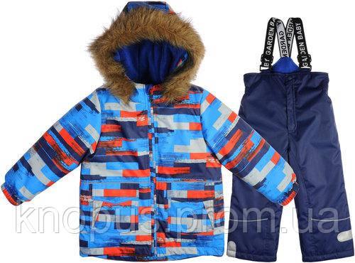 Зимний  комплект  для мальчика, Garden baby, размер 98