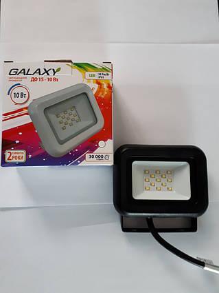 Прожектор светодиодный 10 Ватт белый
