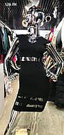 Женское платье с сеткой 126 ЛК, фото 1