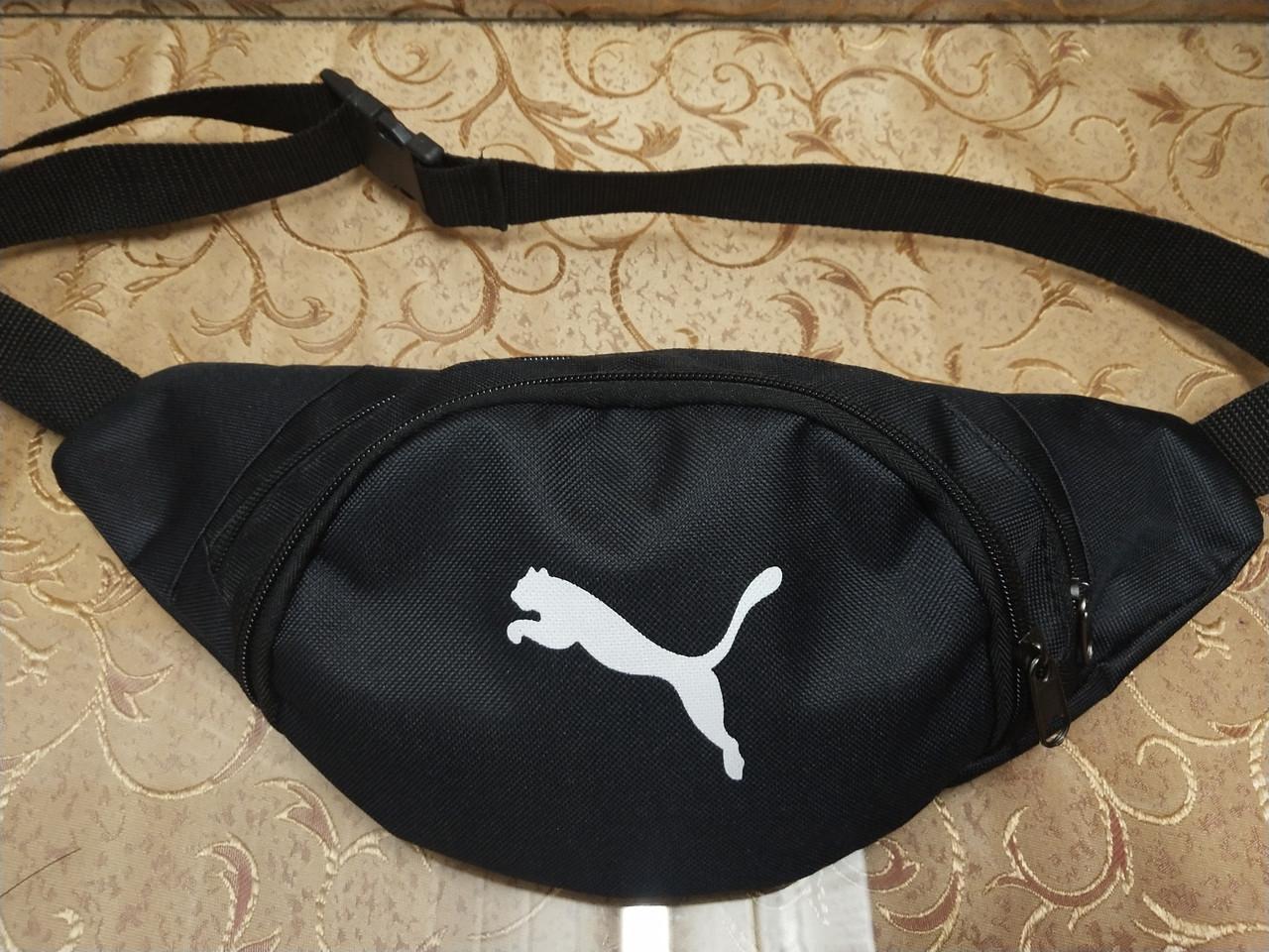 (16*36)Сумка на пояс PUMA/Спортивные барсетки сумка бананка только оптом