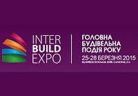 Участие в выставке InterBuildExpo 2015