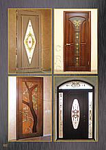 Каталог CRI витражи для дверей